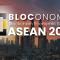 Bloconomic ASEAN 2018 – 16 Agustus 2018