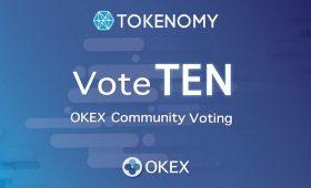 Vote TEN di OKEx Community Voting dan Dapatkan Hadiah 5 TEN